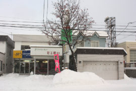 西岡本店の雪景色